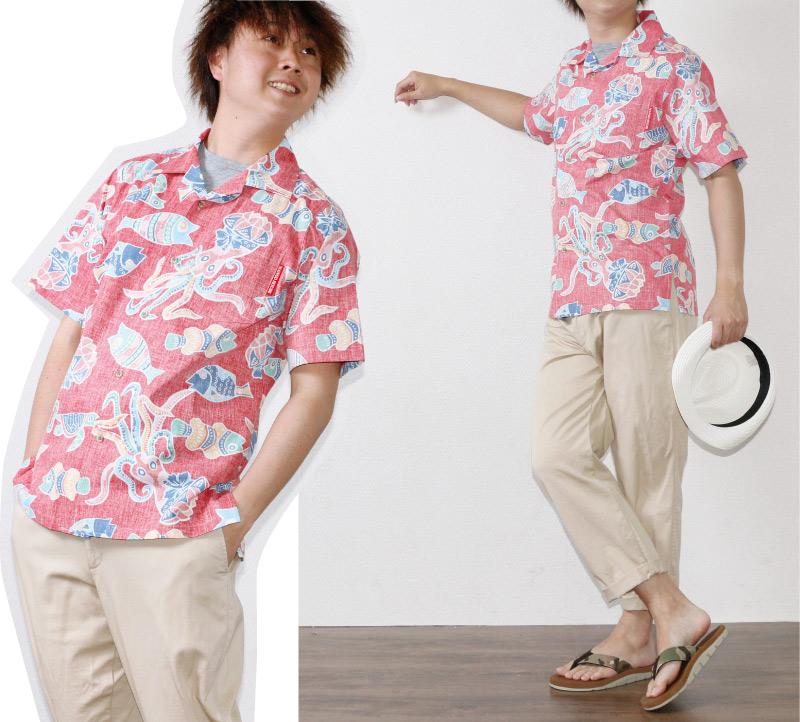 アロハシャツ 遊び着 かりゆしウェア レッドコーデ