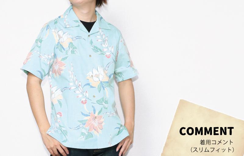 メンズアロハスリムフィットシャツ着用サイズ