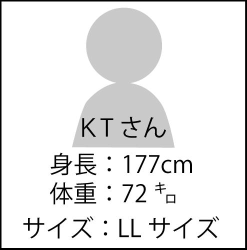 メンズアロハスリムフィットシャツ177cm72kgLL
