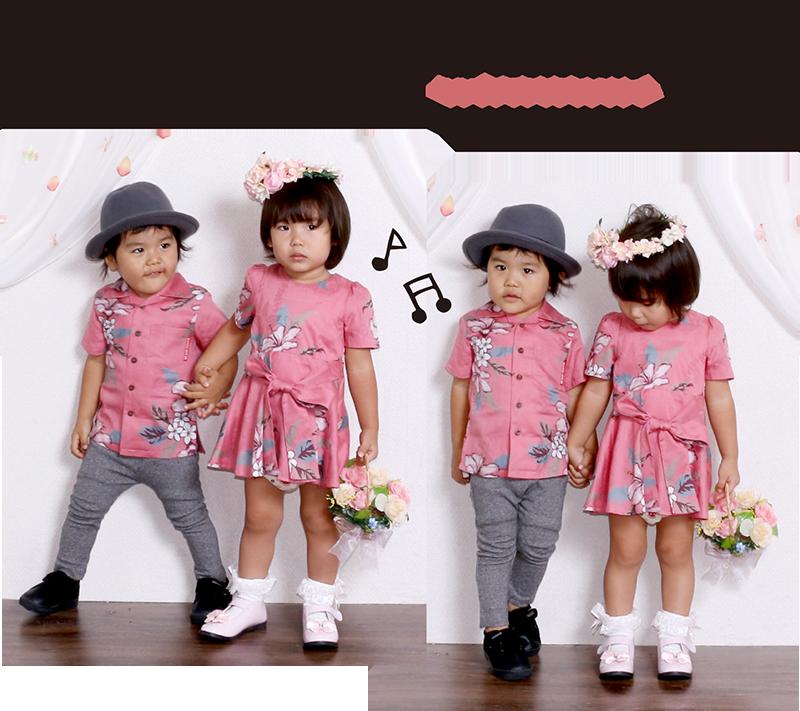 キッズかりゆしウェア ジャガードハイビー 90cm〜110cmは、小さなお子様でも安心の綿100%。