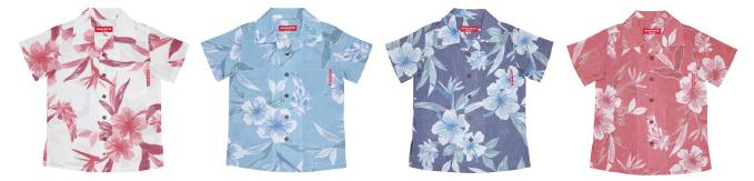 キッズアロハシャツのカラーバリエーション