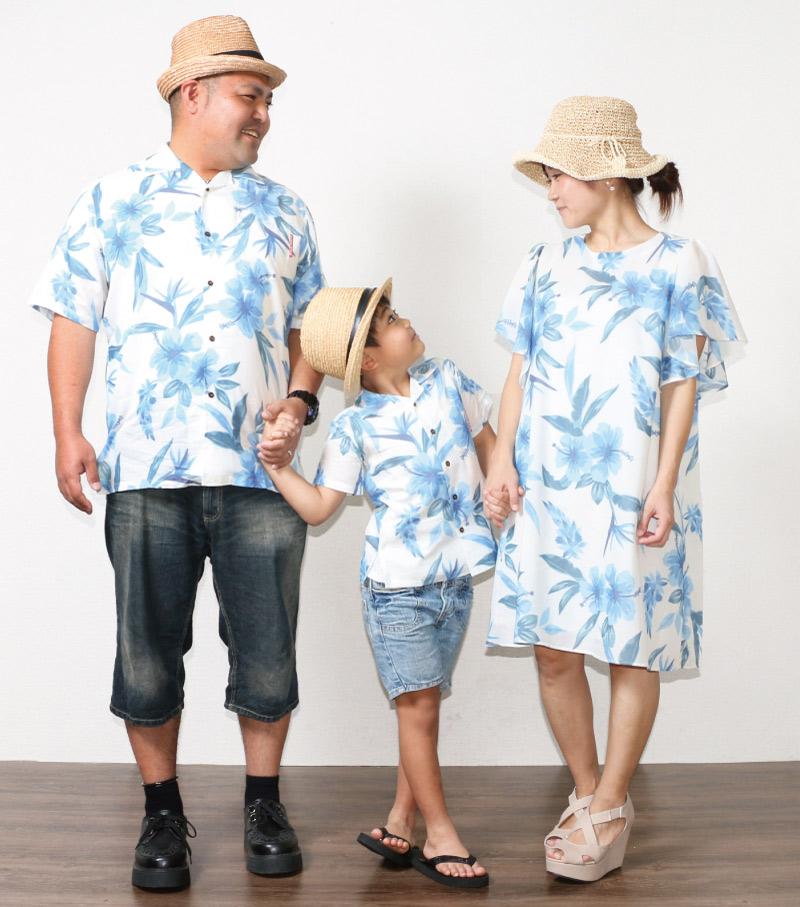 パパ ママ キッズアロハシャツ