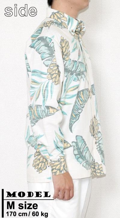 バナナ柄の長袖アロハシャツ 横