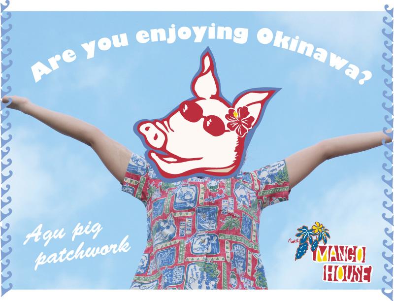 アグー豚デザインのレディース沖縄アロハシャツ(かりゆしウェア)