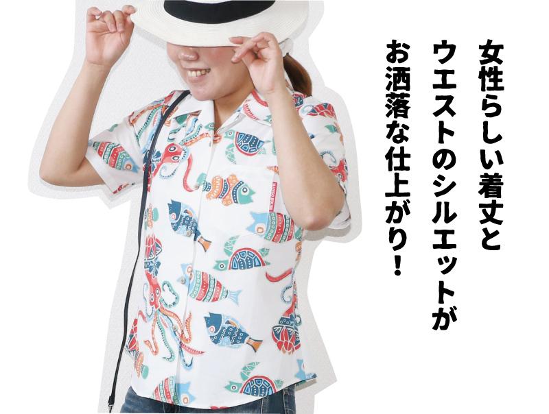 アロハシャツ 遊び着 かりゆしウェアはお洒落