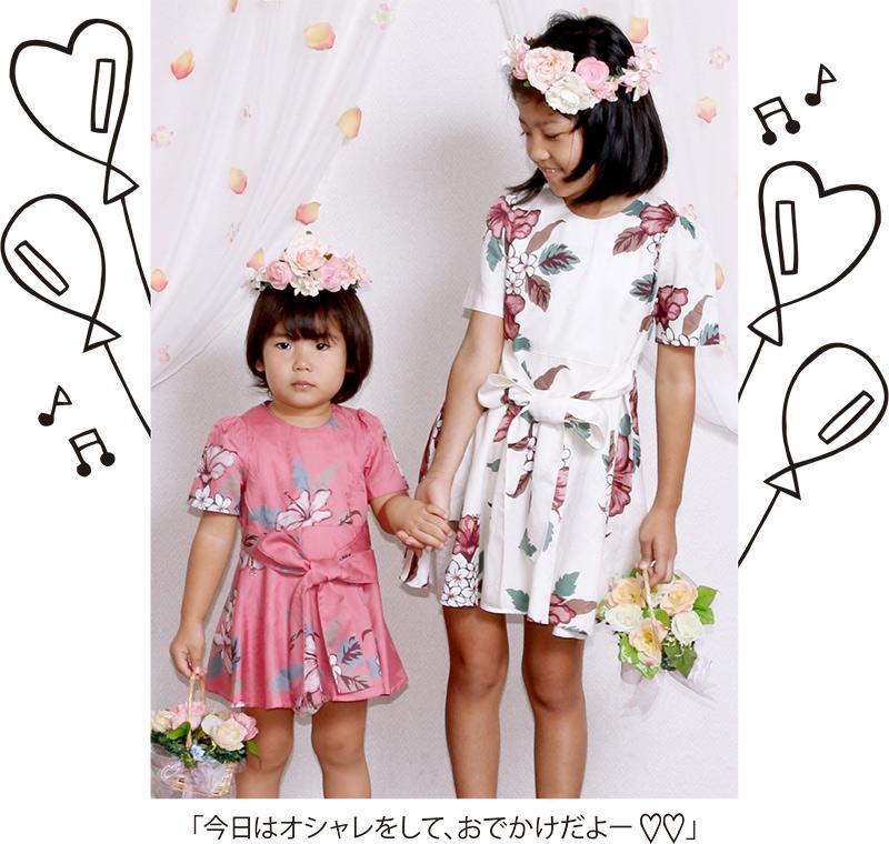 キッズかりゆしワンピース ジャガードハイビー 120cm〜140cmは姉妹で仲良く着れます。