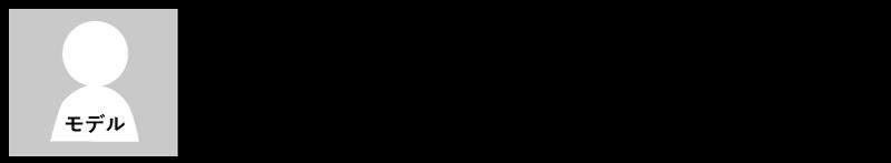 158cm9号体型