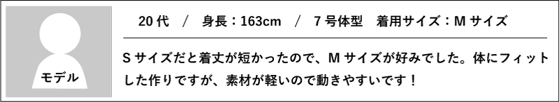 ホルターネックワンピース 163cm 7号 Mサイズ