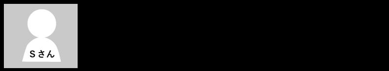 ホルターネックワンピース 152cm 7号 Sサイズ