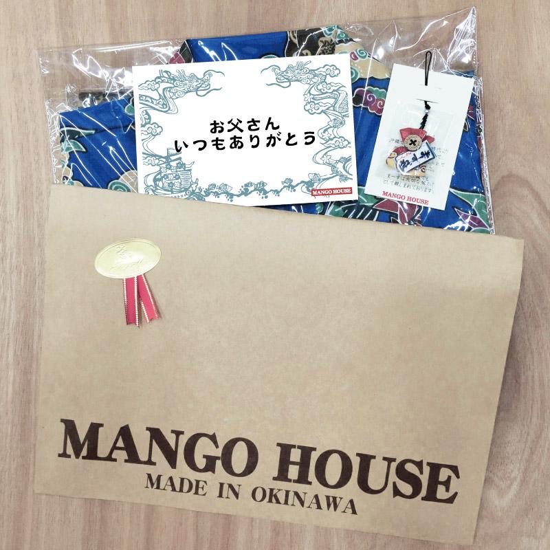 マンゴハウス(MANGO HOUSE)の父の日
