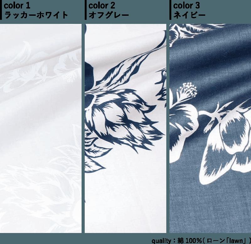 ソフトな肌触りのメンズ沖縄アロハシャツ