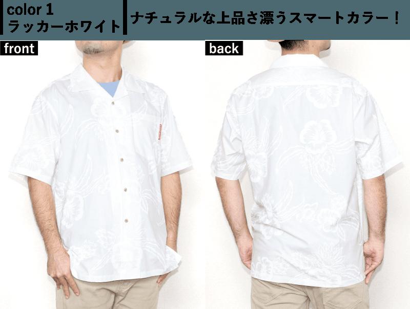 ナチュラルな上品さ漂うメンズ沖縄アロハシャツ