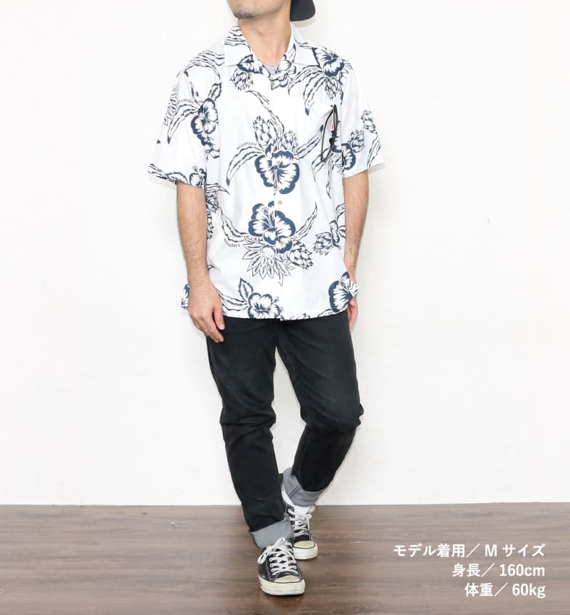 シーンを選ばないメンズ沖縄アロハシャツ