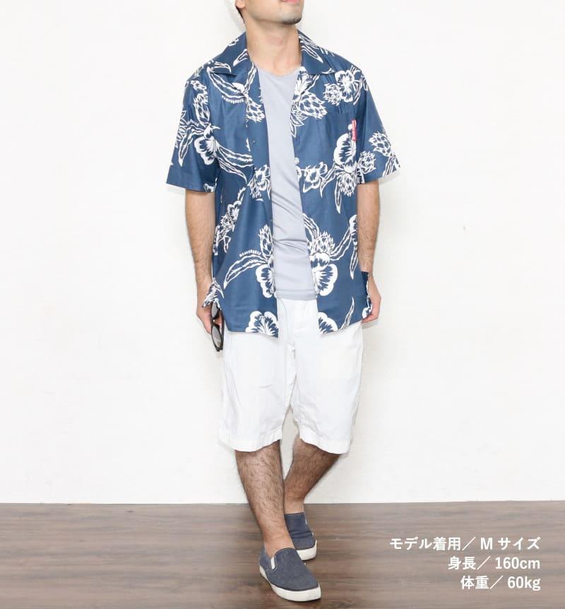 夏コーデのメンズ沖縄アロハシャツ