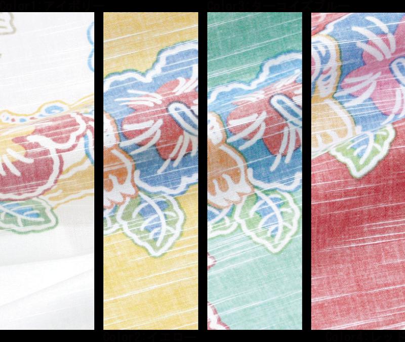 沖縄ナウなキッズアロハシャツ カラーバリエーション