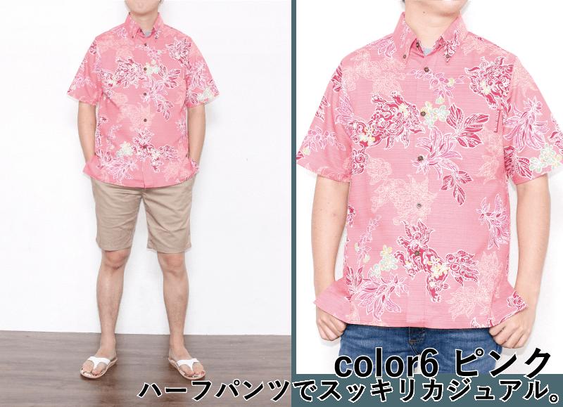 爽やかシーサー柄のメンズアロハシャツ ピンク