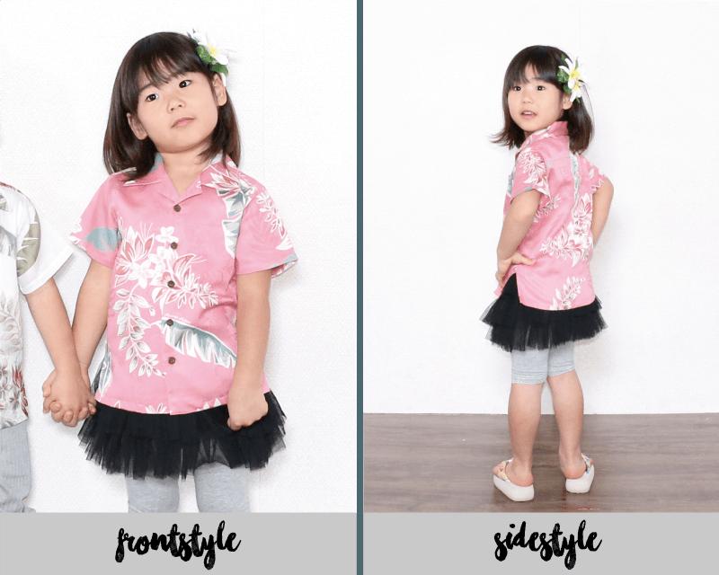 ロイヤルなキッズアロハシャツ ピンク イメージ