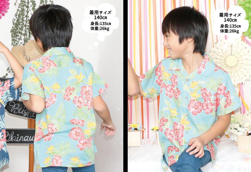 南国ハイビスカス柄のキッズアロハシャツ 人気