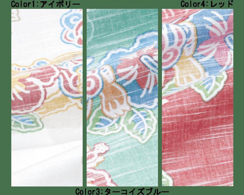 沖縄ナウなメンズ長袖アロハシャツ カラーバリエーション