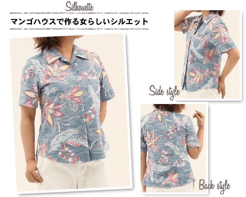 エスニック風でヴィンテージ表現されらレディース沖縄アロハシャツ シルエット