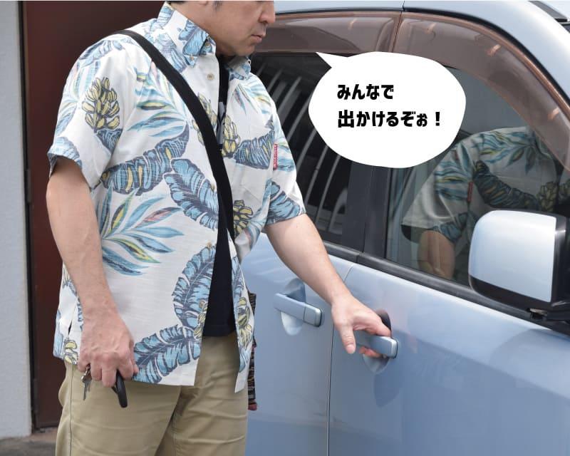 沖縄アロハシャツ 父の日お出かけ物 かりゆしウェア