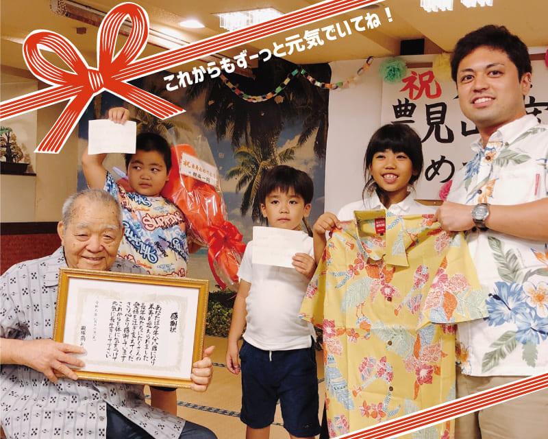 沖縄アロハシャツ 敬老の日 かりゆしウェア
