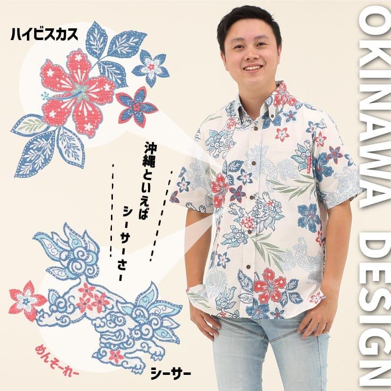沖縄が着れるスタイリッシュなメンズ沖縄アロハ-かりゆしウェア 絵柄