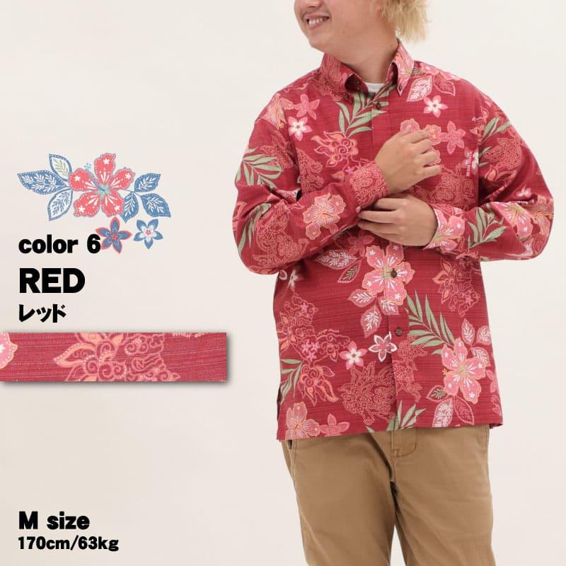 かりゆしウェア 沖縄アロハシャツ 長袖シャツ シーサーめんそーれー (ボタンダウンシャツ) メンズ