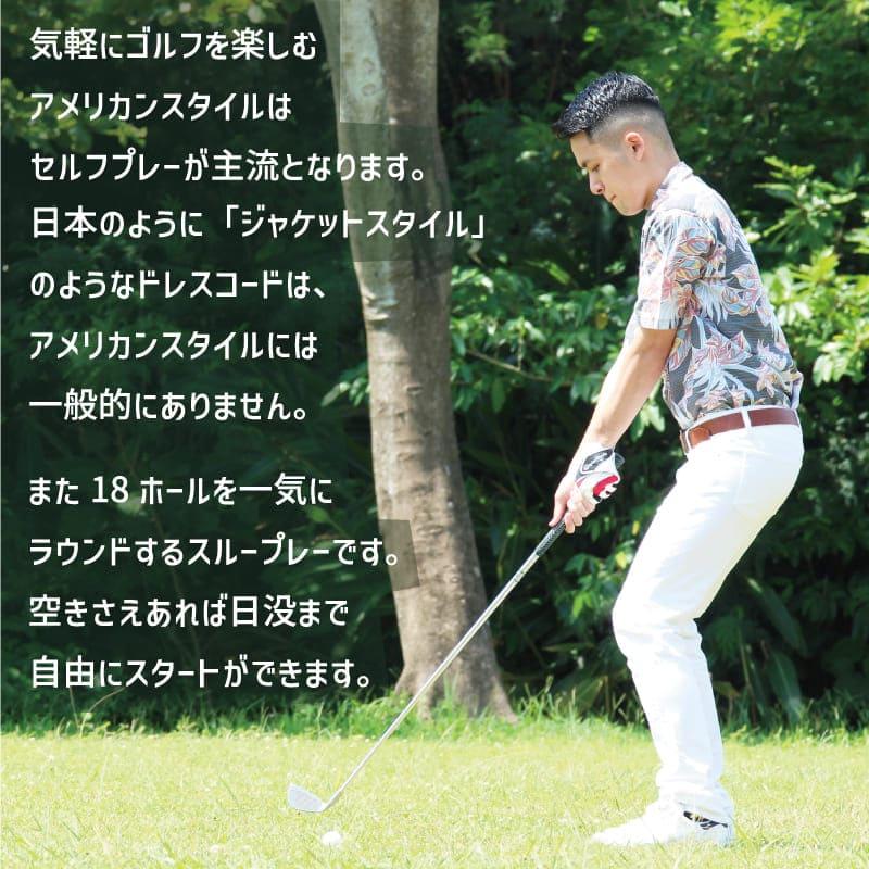 かりゆしウェアでゴルフコーデ