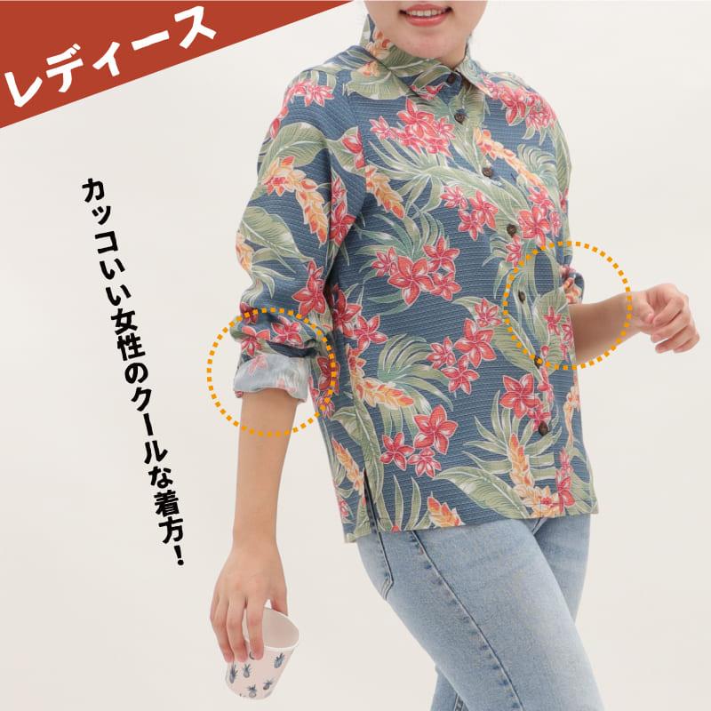 長袖かりゆしウェア