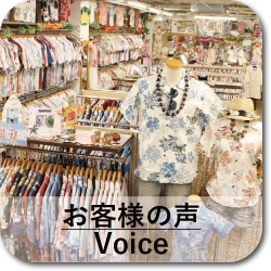 マンゴハウス 口コミ 評価 評判 MANGO HOUSE