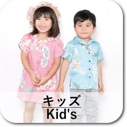 沖縄アロハシャツ キッズ かりゆしウェア