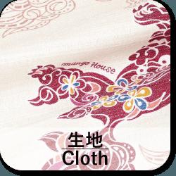 アロハシャツ 生地 品質 洗濯 取り扱い かりゆしウェア