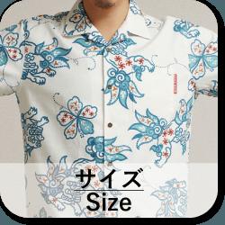 アロハシャツ サイズ かりゆしウェア