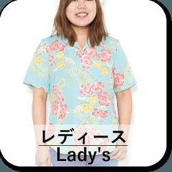 沖縄アロハシャツ レディース かりゆしウェア