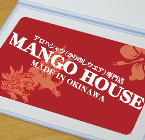 沖縄結婚式 特典QUO カード かりゆしウェディング