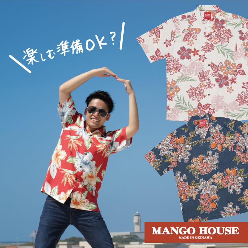 沖縄アロハシャツ ブランド かりゆしウェア MANGOHOUSE マンゴハウス