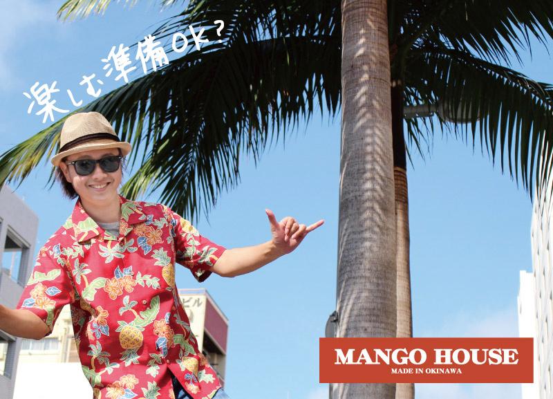 沖縄アロハシャツ ブランド かりゆしウェア