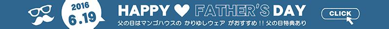 ���̓���}���S�n�E�X�̂���䂵�E�F�A