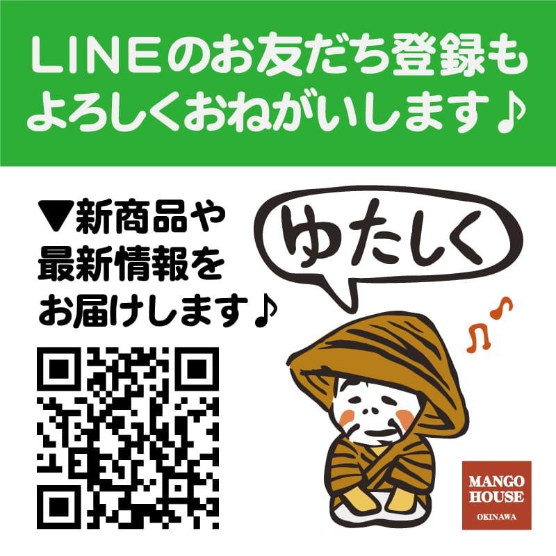 沖縄アロハシャツ マンゴハウス LINEスタンプ かりゆしウェア