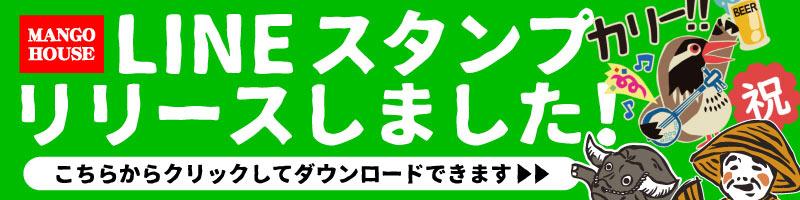 ピックアップ かりゆしウェア ラインスタンプ かりゆしマスク 沖縄 アロハシャツ オリジナル 限定