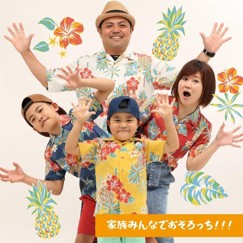 かりゆしウェディング おそろいコーデ 沖縄アロハ かりゆしウェア 家族 パイン柄