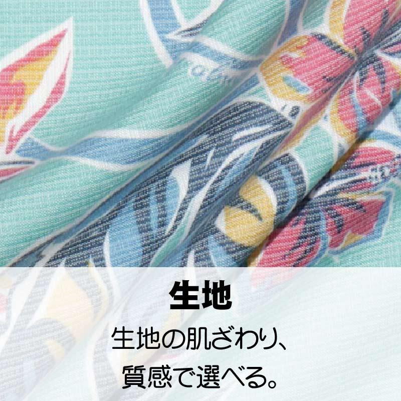 沖縄アロハシャツ 生地 かりゆしウェア