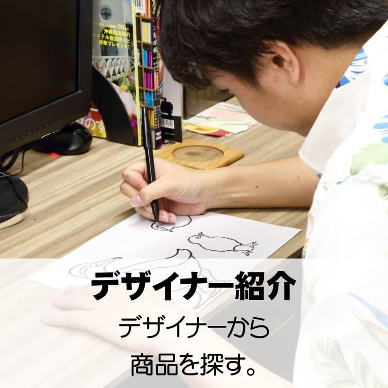 沖縄アロハシャツ デザイナー デザイナー商品 かりゆしウェア