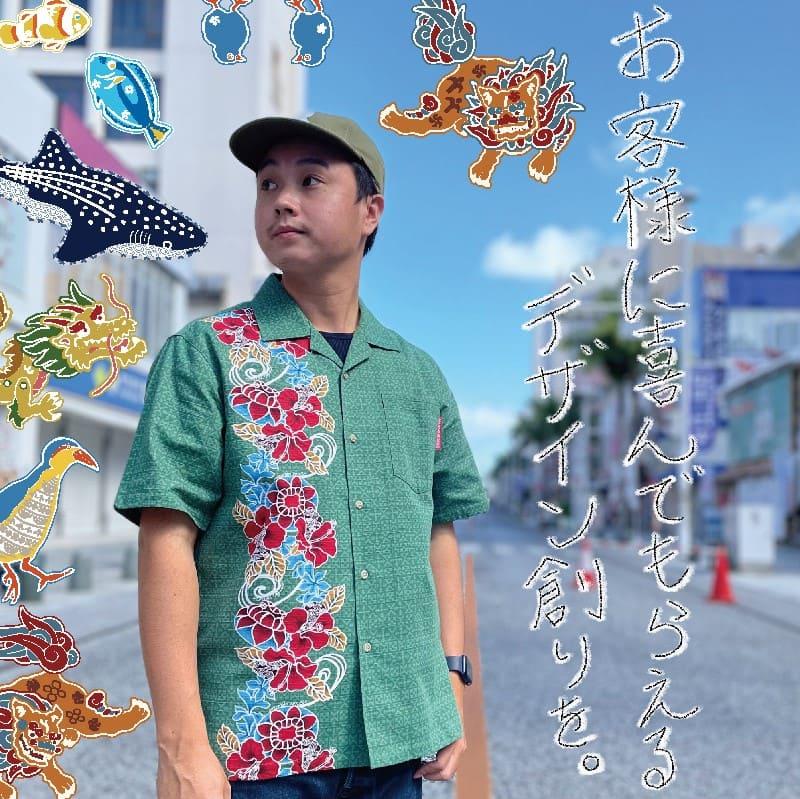 デザイナー紹介 イシキ プロフィール