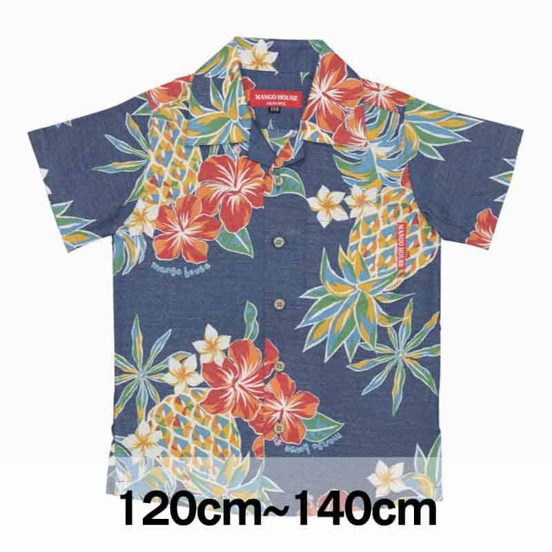 キッズシャツ120cm