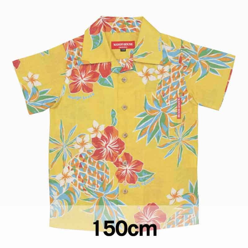 キッズシャツ150cm