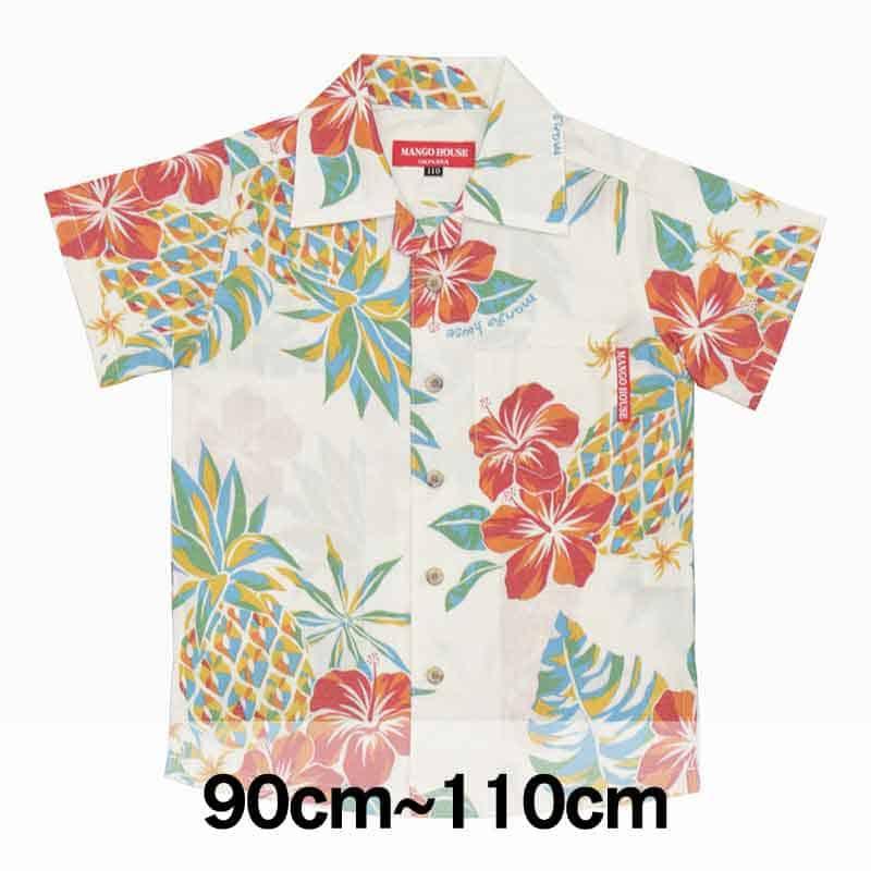 キッズシャツ90cm