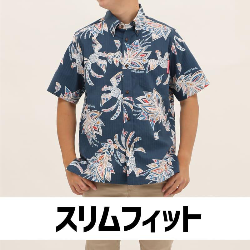 かりゆしウェアメンズスリムフィットシャツ