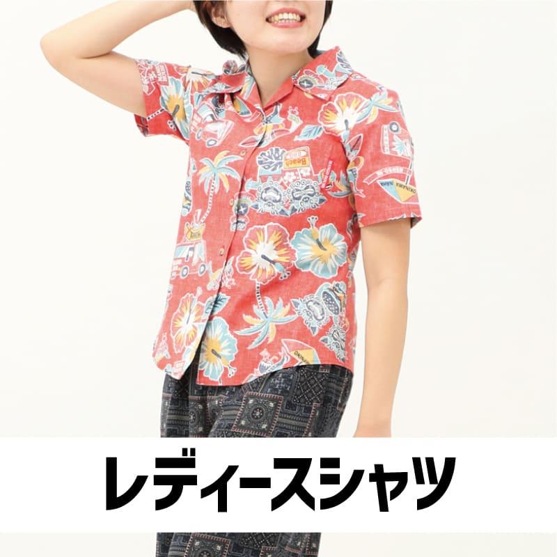 かりゆしウェアレディースシャツ
